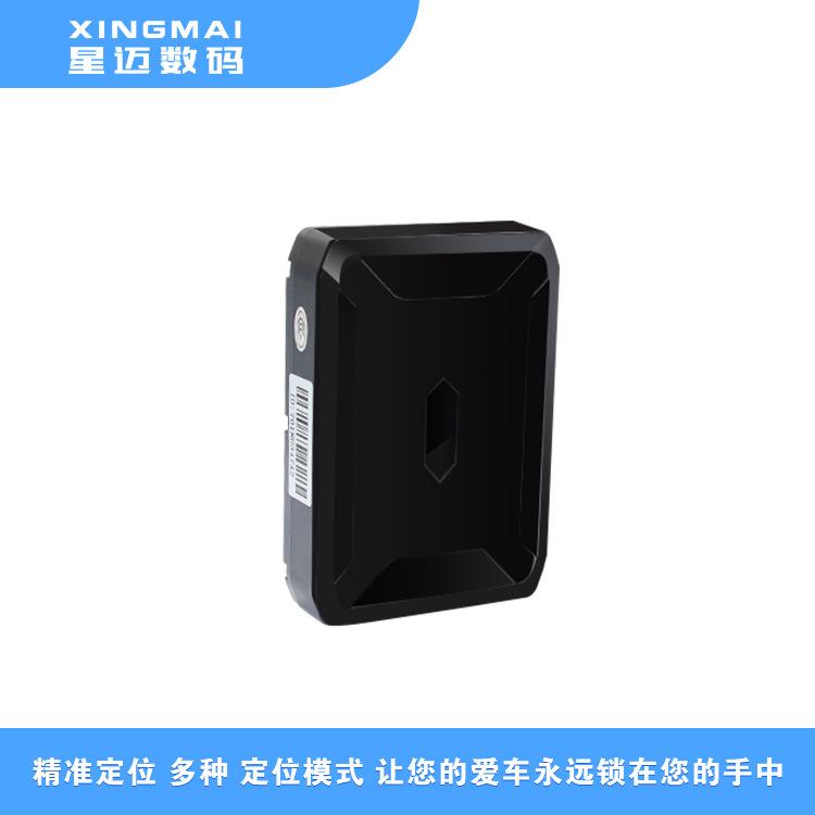深圳车载GPS定位器