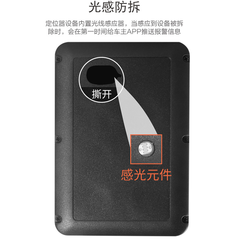 http://www.xing-mai.com/data/images/product/20181024100720_181.jpg