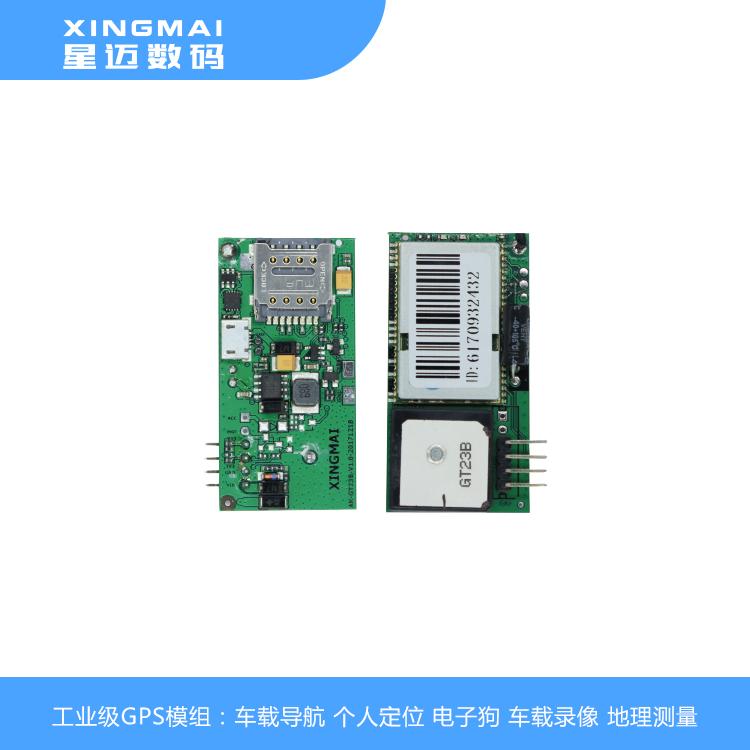 深圳GPRS防盗方案