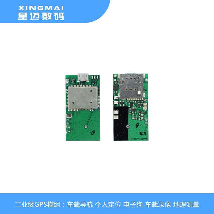 深圳高精度定位模块