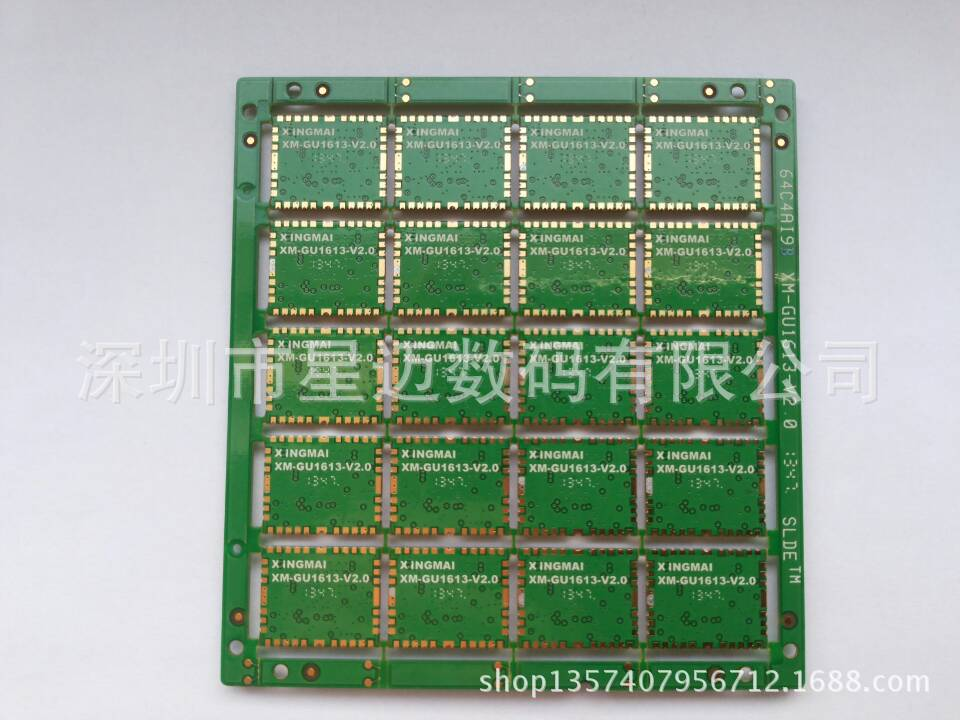 http://www.xing-mai.com/data/images/product/20181025173128_918.jpg