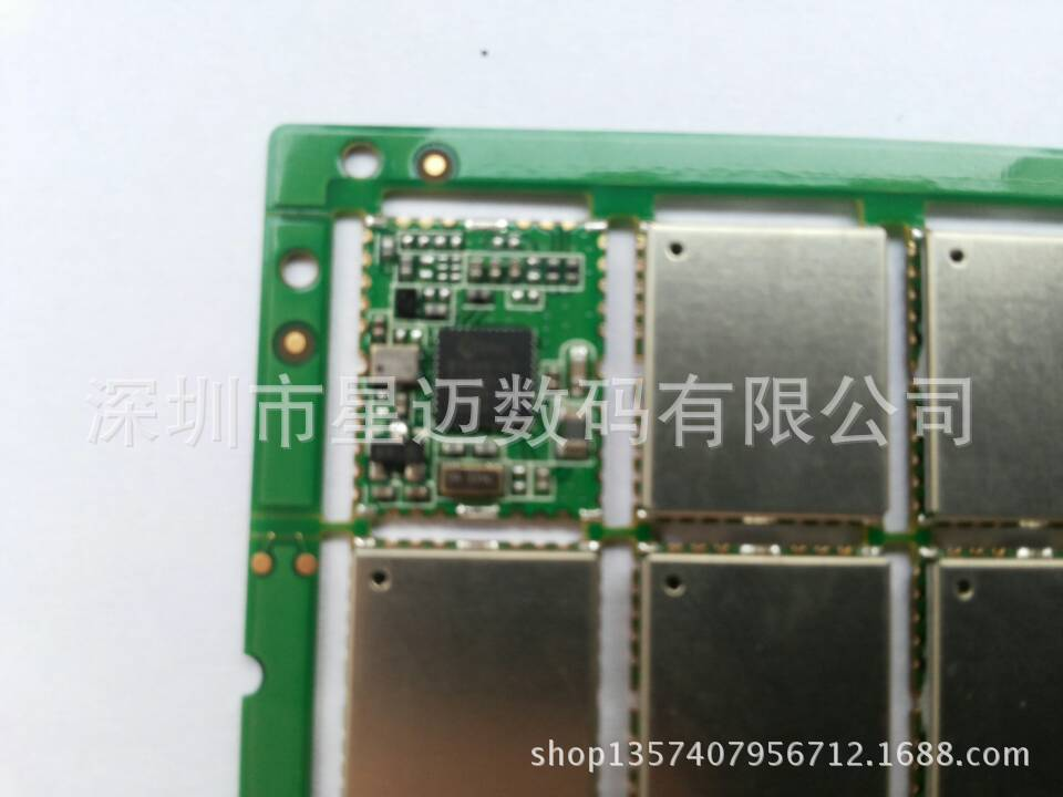 http://www.xing-mai.com/data/images/product/20181025174034_529.jpg