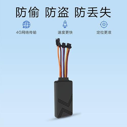 四川星迈C0034G全网通GPS定位器