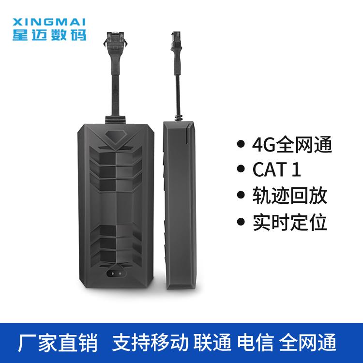 上海C006 智能车载终端