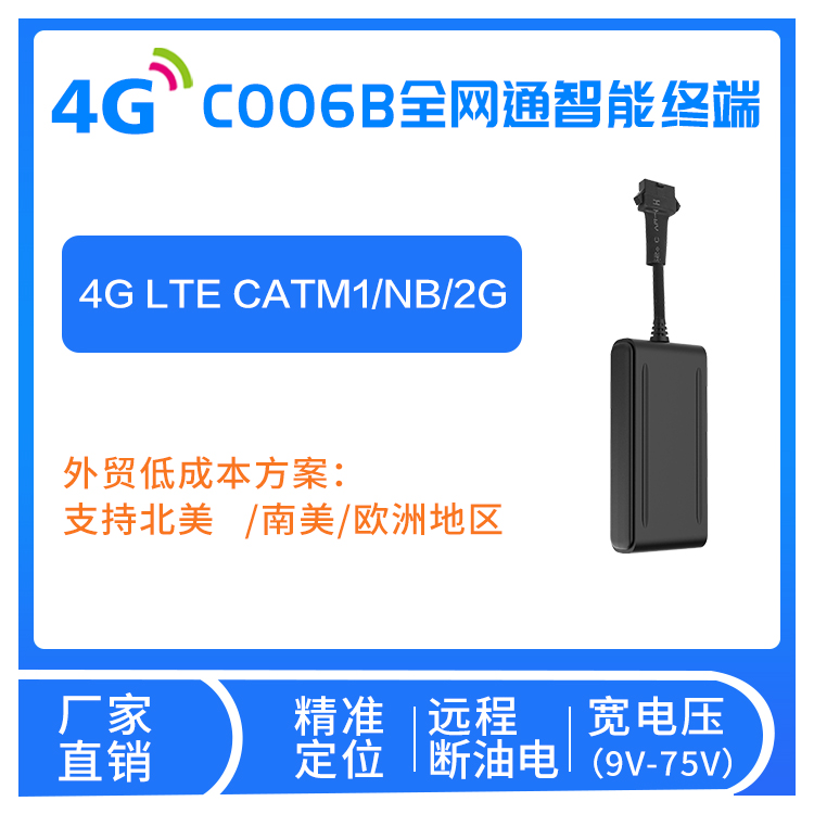 http://www.xing-mai.com/data/images/product/20201126111212_609.jpg