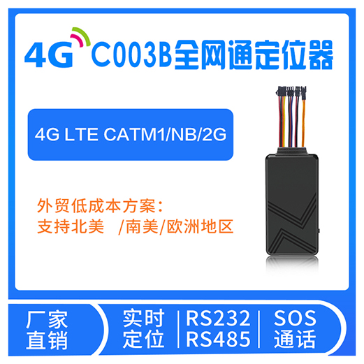 http://www.xing-mai.com/data/images/product/20201126133416_927.jpg