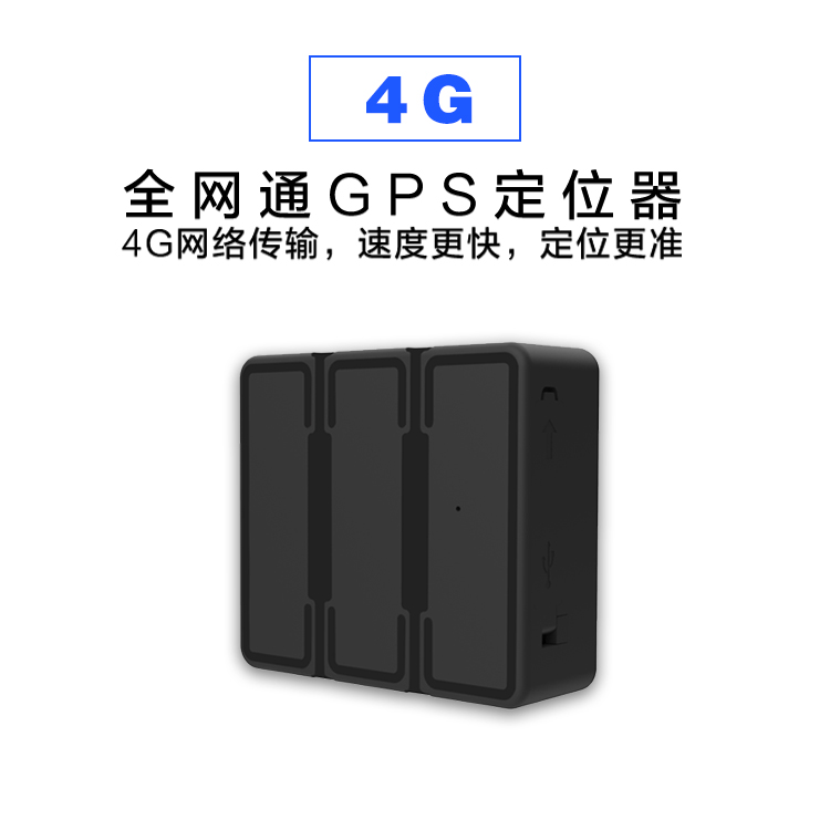 http://www.xing-mai.com/data/images/product/20201126134256_246.jpg