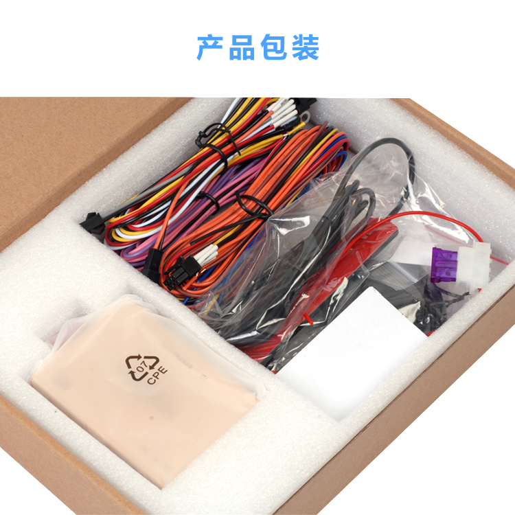 http://www.xing-mai.com/data/images/product/20201126134930_960.jpg
