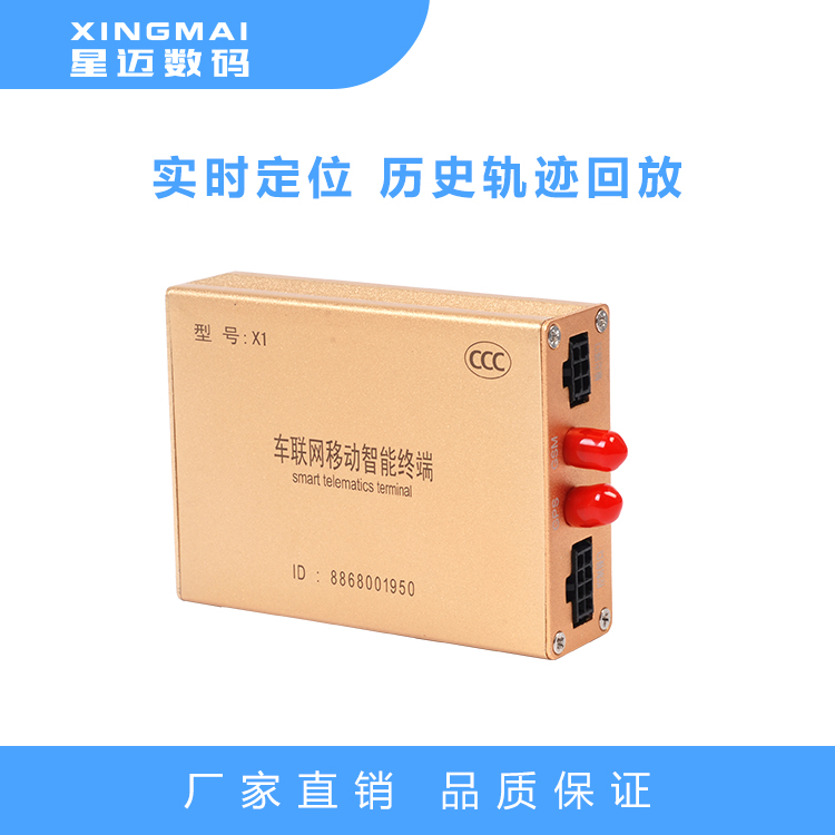 http://www.xing-mai.com/data/images/product/20201126135009_153.jpg