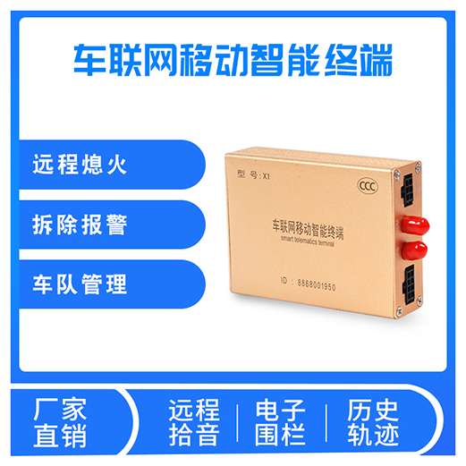 http://www.xing-mai.com/data/images/product/20201126135252_490.jpg