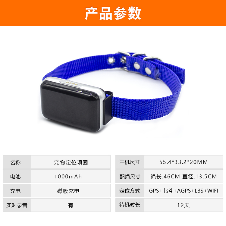 http://www.xing-mai.com/data/images/product/20201126142536_499.jpg