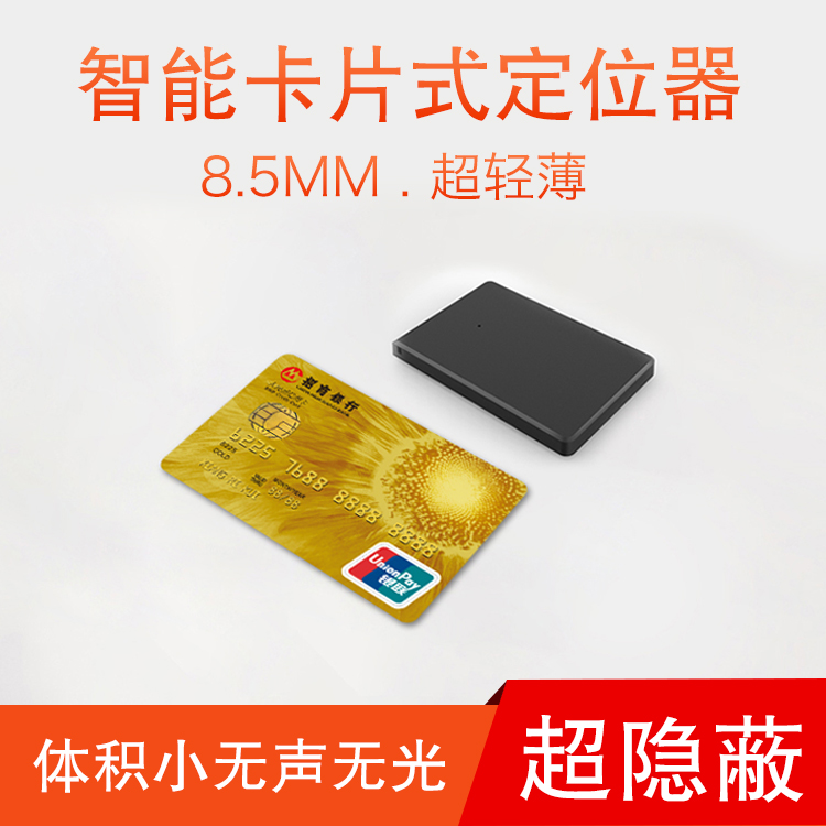 http://www.xing-mai.com/data/images/product/20201126143043_247.jpg