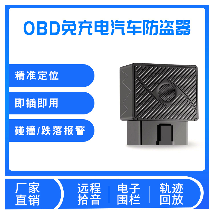 http://www.xing-mai.com/data/images/product/20201127150007_361.jpg
