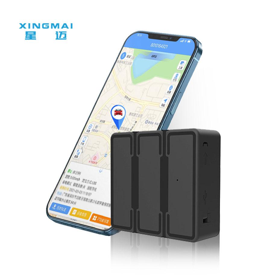 江苏全网通4G GPS定位器