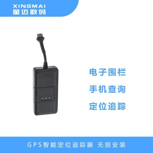 汽车GPS定位器
