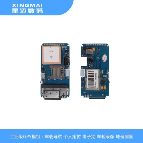广东GSM模块