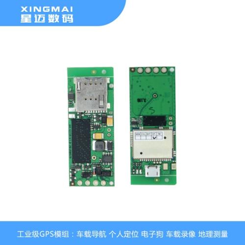 GSM/GPRS/GPS模块