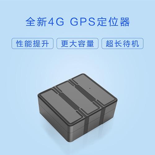 全网通4G GPS定位器