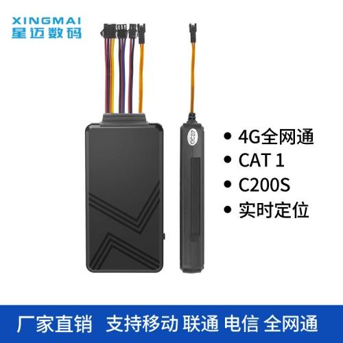 星迈C0034G全网通GPS定位器